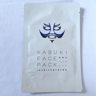 歌舞伎 船弁慶 隈取 フェイスパック パック フェイスマスク (パック/フェイスマスク)