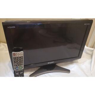 SHARP - シャープアクオス20インチハイビジョンテレビLC-20E7