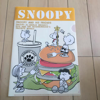 スヌーピー(SNOOPY)のスヌーピー  クリアファイル(クリアファイル)