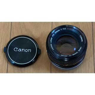 Canon - Canon FD50mm F1.4 S.S.C.