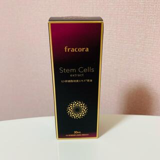 フラコラ - 【発送可】フラコラ ヒト幹細胞培養エキス原液 30ml