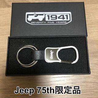 ジープ(Jeep)のJeep キーホルダー 【75th限定品】(車外アクセサリ)