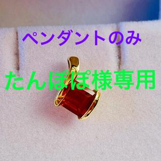 JEWELRY TSUTSUMI - K18 YG  シトリン ペンダント