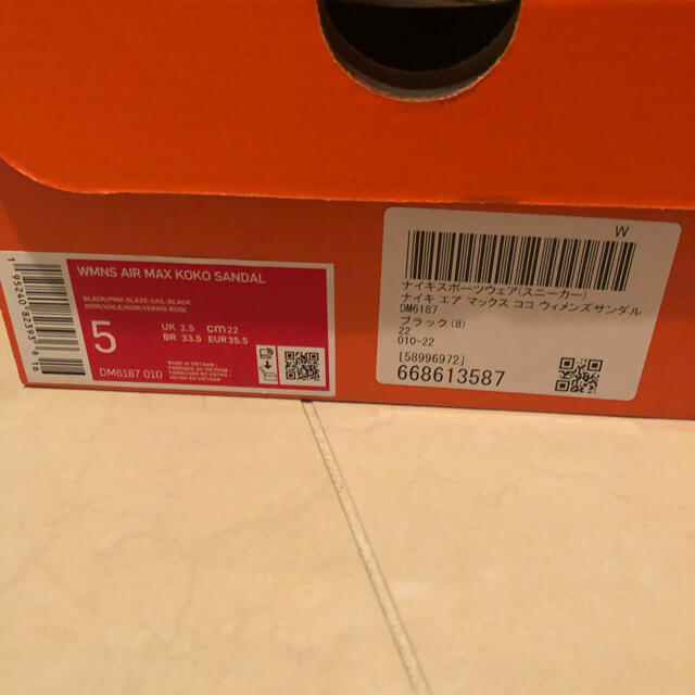 NIKE(ナイキ)のナイキ★エアマックスココ★22 本物 新品未使用 レディースの靴/シューズ(サンダル)の商品写真