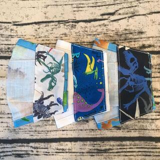 恐竜 不織布マスクカバー 3枚セット(外出用品)