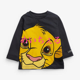 ディズニー(Disney)の【新品】チャコール Lion King 長袖Tシャツ(ボーイズ)(シャツ/カットソー)