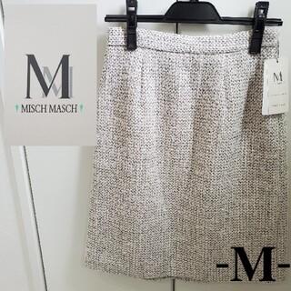 ミッシュマッシュ(MISCH MASCH)の【新品・タグ付】MISCH MASCH スカートレディース フォーマル(ひざ丈スカート)