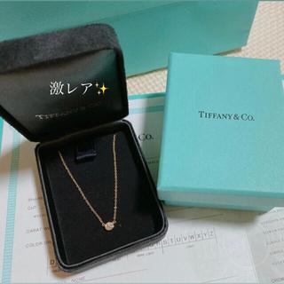 Tiffany & Co. - レア!Tiffany バイザヤード ネックレス 0.2ct