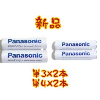 Panasonic - 【新品】エネループ 単3×2本、単4×2本