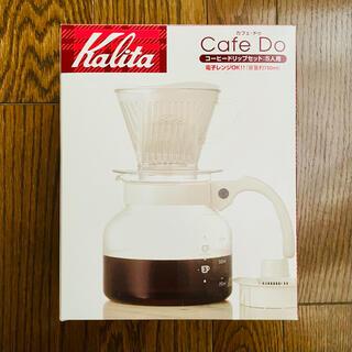 カリタ(CARITA)のKalita カリタ ドリッパー サーバー コーヒードリッパー コーヒーサーバー(コーヒーメーカー)