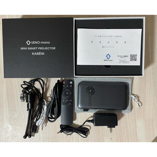 KABENI カベーニ モバイルプロジェクター(プロジェクター)