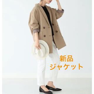 ビームス(BEAMS)の新品 ビームス   綿麻ジャケット 17050円(テーラードジャケット)