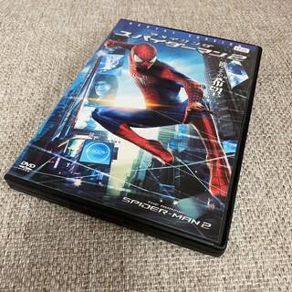 アメイジング・スパイダーマン2 DVD(外国映画)