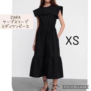 ZARA - 【2021SS】ZARA ケープスリーブミディワンピース XS表記 ブラック