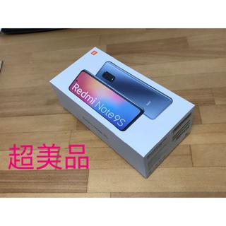 ANDROID - Xiaomi Redmi Note 9S 4/64 SIMフリー 超美品 ブルー