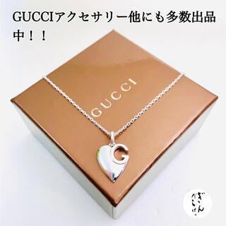 Gucci - 【超美品】GUCCI Gハート ネックレス レディース シルバー925
