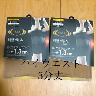 グンゼ(GUNZE)のライザップはくだけで+1.3cmヒップアップハイウエストガードル3分丈 (L)(その他)