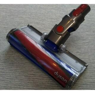 Dyson - ダイソン V8.V7 ソフトクリーナーローラーヘッド②超超良品