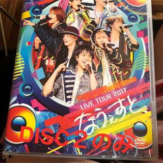 ジャニーズWEST - ジャニーズWEST LIVE TOUR 2017 なうぇすと DVD