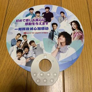 JYJ - ロッテ免税店 うちわ