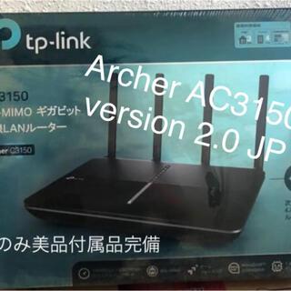 美品完品TP-LinkArcherAC3150v2.0デュアルWiFi5ルーター