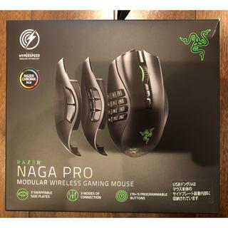 Razer Naga Pro レイザー ナーガ プロ ワイヤレスゲーミングマウス