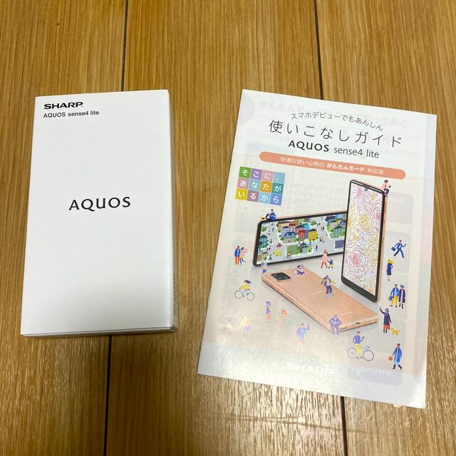 AQUOS(アクオス)のAQUOS sense4 lite SH-RM15 ブラック 一括購入 スマホ/家電/カメラのスマートフォン/携帯電話(スマートフォン本体)の商品写真