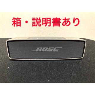 BOSE - BOSE SoundLink mini Bluetoothスピーカー