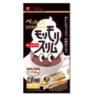 ハーブ健康本舗 黒モリモリスリム5包               プーアル茶風味