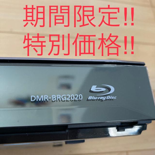 Panasonic(パナソニック)のPanasonic ブルーレイ DIGA DMR-BRG2020 スマホ/家電/カメラのテレビ/映像機器(ブルーレイレコーダー)の商品写真