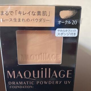 MAQuillAGE - マキアージュ パウダリー オークル20  レフィル