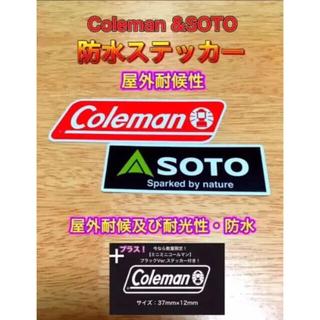Coleman - コールマン&SOTO PVC屋外耐候性 防水ステッカーセット①②