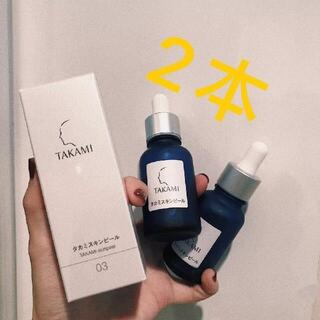 TAKAMI - タカミスキンピール 2本.
