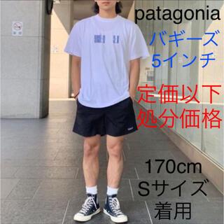 patagonia - 【処分価格】patagonia メンズ バギーズショーツ 5インチ Sサイズ