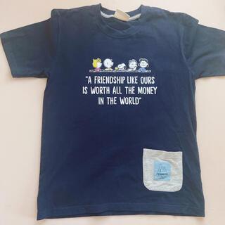 スヌーピー(SNOOPY)の【格安】保育Tシャツ スヌーピーセット(Tシャツ(半袖/袖なし))