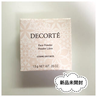 COSME DECORTE - 【新品未開封】コスメデコルテ フェイスパウダー 80 glowpink 1.5g