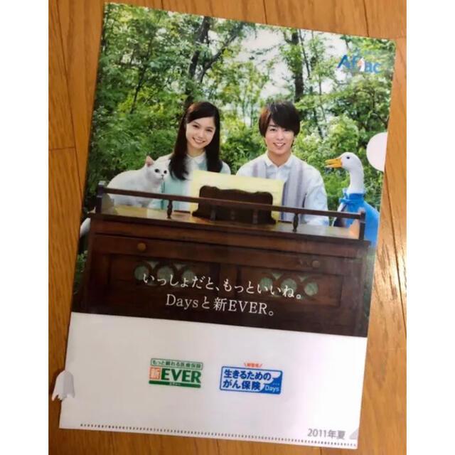 嵐(アラシ)の櫻井翔 クリアファイル 2枚セット バラ売りok エンタメ/ホビーのタレントグッズ(アイドルグッズ)の商品写真