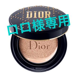 Christian Dior - ディオール スキン フォーエヴァー クッション リミテッド エディション010