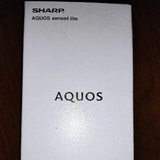 AQUOS - AQUOS sense4 lite シルバー楽天モバイル公式新品 シムフリー