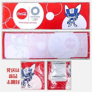 コカコーラ(コカ・コーラ)のコカ・コーラ 2枚/記念景品フェイスタオル 東京オリンピック2020 ミライトワ(タオル/バス用品)