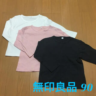 ムジルシリョウヒン(MUJI (無印良品))の☆3枚セット☆ 無印良品 長袖 Tシャツ 90(Tシャツ/カットソー)