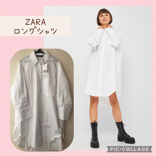 ZARA - 【タグ付未使用品】ZARA ロングシャツ ロングシャツワンピース XSサイズ 白
