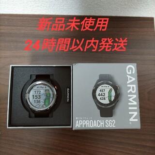 GARMIN - 【新品未使用】ガーミン ゴルフナビ アプローチ S62 010-02200-20
