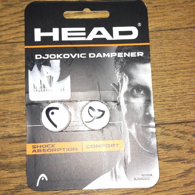 HEAD(ヘッド)のHEAD テニスダンパー スポーツ/アウトドアのテニス(その他)の商品写真