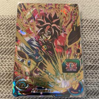 ドラゴンボール - ドラゴンボールヒーローズ ブロリー BM10-069