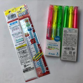 コクヨ - 【2個セット】こすると消える蛍光ペン3カラー☆直線定規15センチ