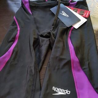 スピード(SPEEDO)のspeed 競泳水着 SC61909F 紫(水着)