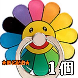 【匿名配送】★新品★スマホスタンド フラワーバンカーリング★1個