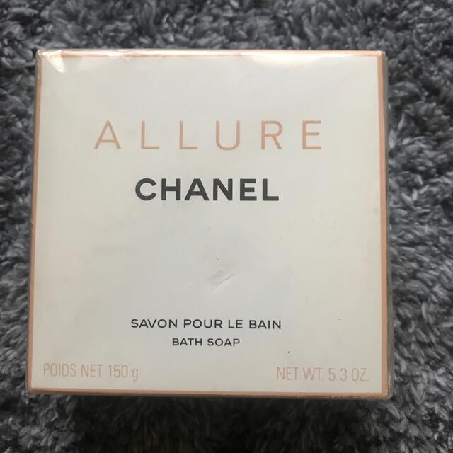 CHANEL(シャネル)のシャネル 石鹸 アリュール コスメ/美容のボディケア(ボディソープ/石鹸)の商品写真