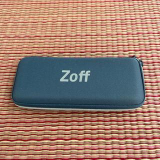 ゾフ(Zoff)のゾフ メガネケース 新品未使用(サングラス/メガネ)